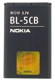 Nguồn pin 5cb cho điện thoại 1280