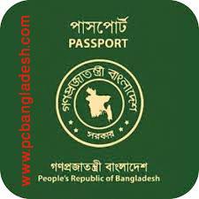 Online Passport