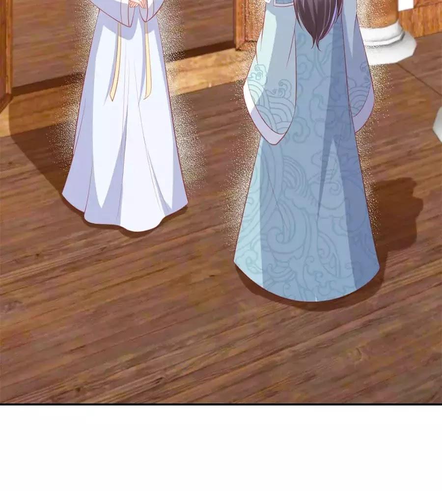 Phượng Hoàng Thác: Chuyên Sủng Khí Thê Chapter 45 - Trang 29