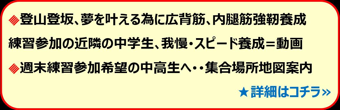 四王寺山ページへのリンク画像