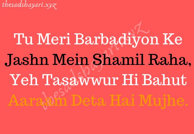 Sad shayari with images for Hindi 2019 Qoutes