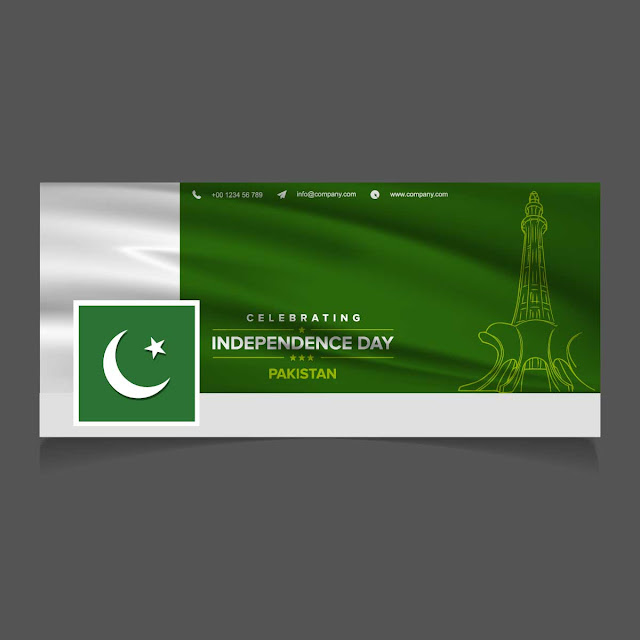 Pakistan Independence Day Facebook Cover Download