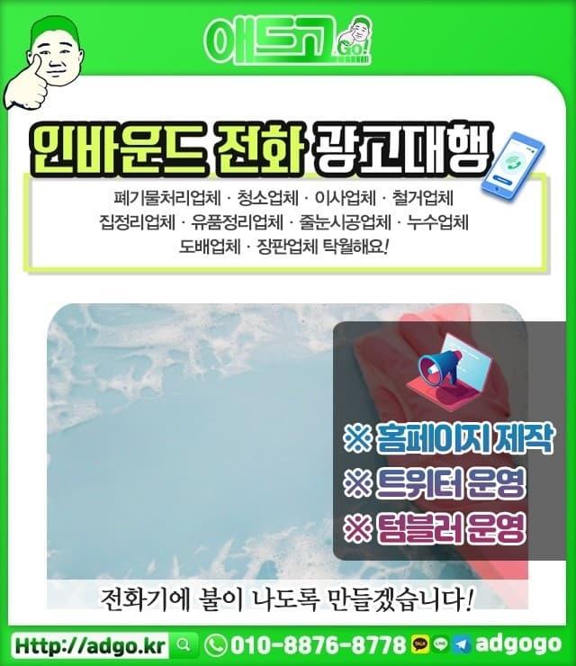 신림동바이럴대행