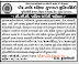 Veer Narmada Dakshin Gujarat University (VNSGU) CCC Exam Registration 2020
