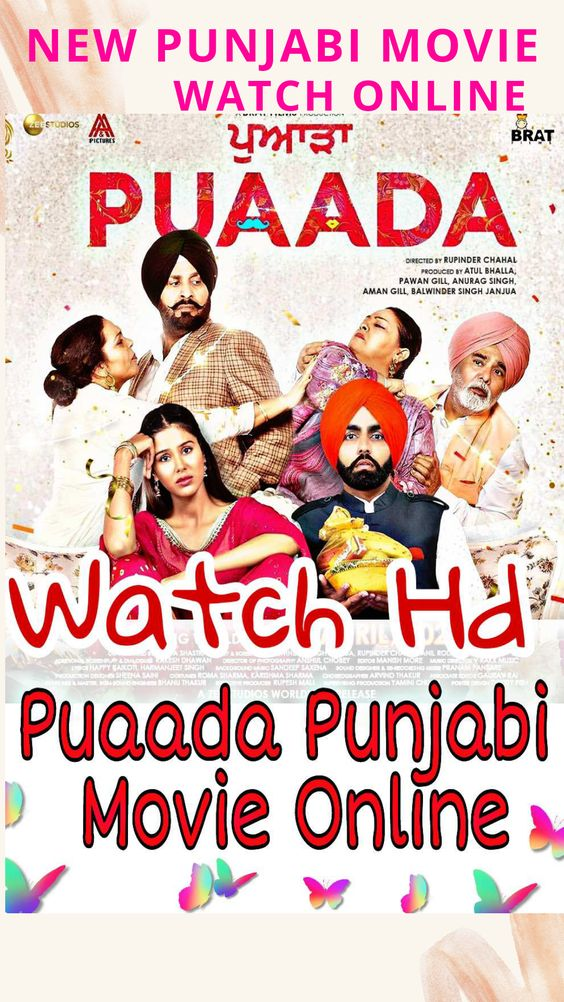 download puaada movie online filmywap