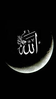 Unduh 500 Koleksi Background Keren Islami Hd Terbaik
