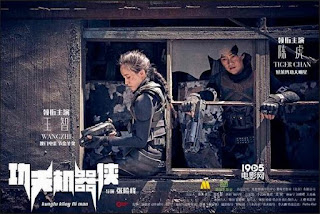 Film Kung Fu Traveler