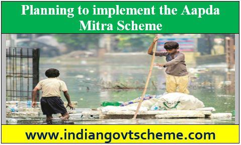 Aapda Mitra Scheme