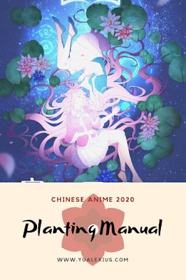 Donghua 2020 Planting Manual