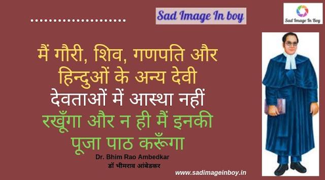 bhimrao ambedkar hindi songs free download | baba saheb ambedkar