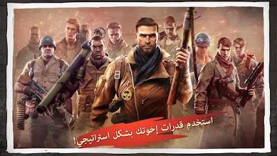 لعبة Brothers in Arms 3 مهكرة كاملة