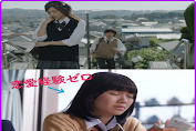 5 Drama Jepang yang Bakal Bikin Kamu Baper, Tidak Kalah Dengan Drama Korea
