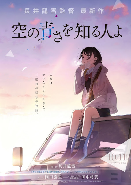 Her Blue Sky Movie BD Subtitle Indonesia