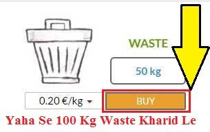 100 Kg Waste Buy Karle