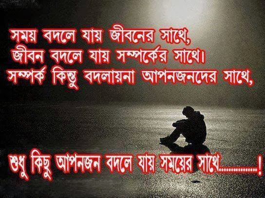 Drowing Sad Love Bangla: Bangla Love ~ Imosional & Friendship Sms !!