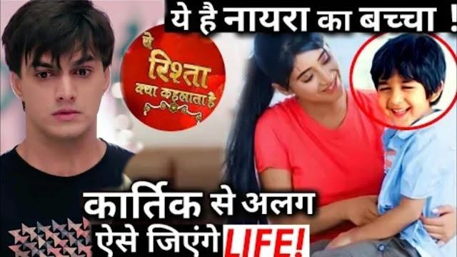 Future story : Kairav's question to make Naira guilty for leaving Kartik in YRKKH