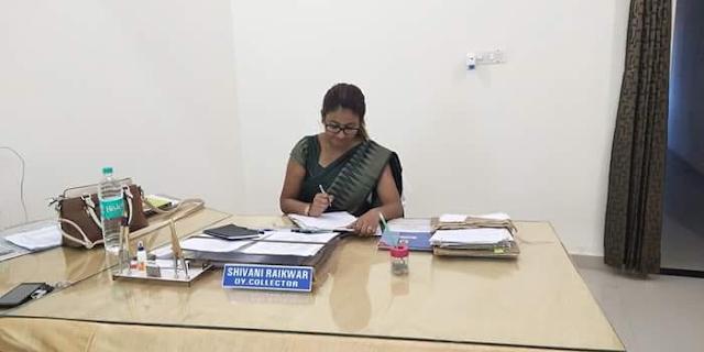 ADM के दारू-मुर्गा पर दंगा करने वाली SDM शिवानी पर भी कार्रवाई होगी | MP NEWS
