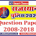 Rajasthan Police Question Paper and Answer Key