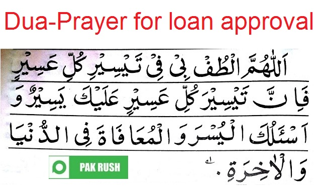 Dua prayer for all kinds of loan approval
