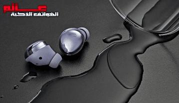 سماعة الأذن اللاسلكية سامسونج samsung Galaxy Buds Pro