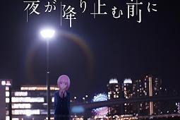 [Single] Kaf – Yoru ga Ori Yamu Mae ni (Digital Single) [MP3/320K/ZIP]