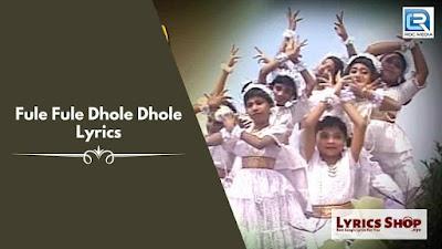 [ Full Lyrics ] Fule Fule Dhole Dhole (ফুলে ফুলে ঢ'লে) Lyrics