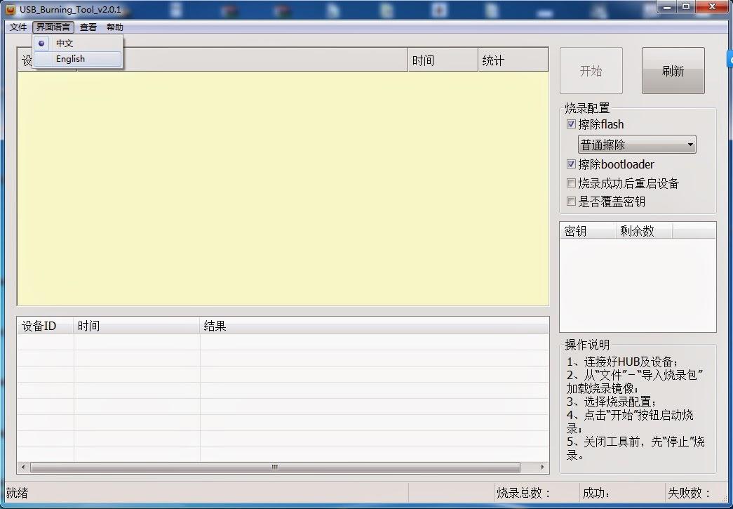 Como actualizar el Firmware en MINIX X6