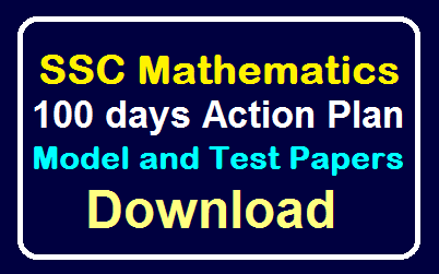 SSC Mathematics 100 days Paper 1, 2 action plan of March 2020 and Model papers and test papers Download /2019/12/SSC-Mathematics-100-days-action-plan-Paper-1-and-2-March-2020-Model-and-Test-papers-Download.html