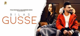 GUSSE LYRICS- BILAS- A2Z Lyrics