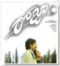 Baba 2002 telugu movie download.