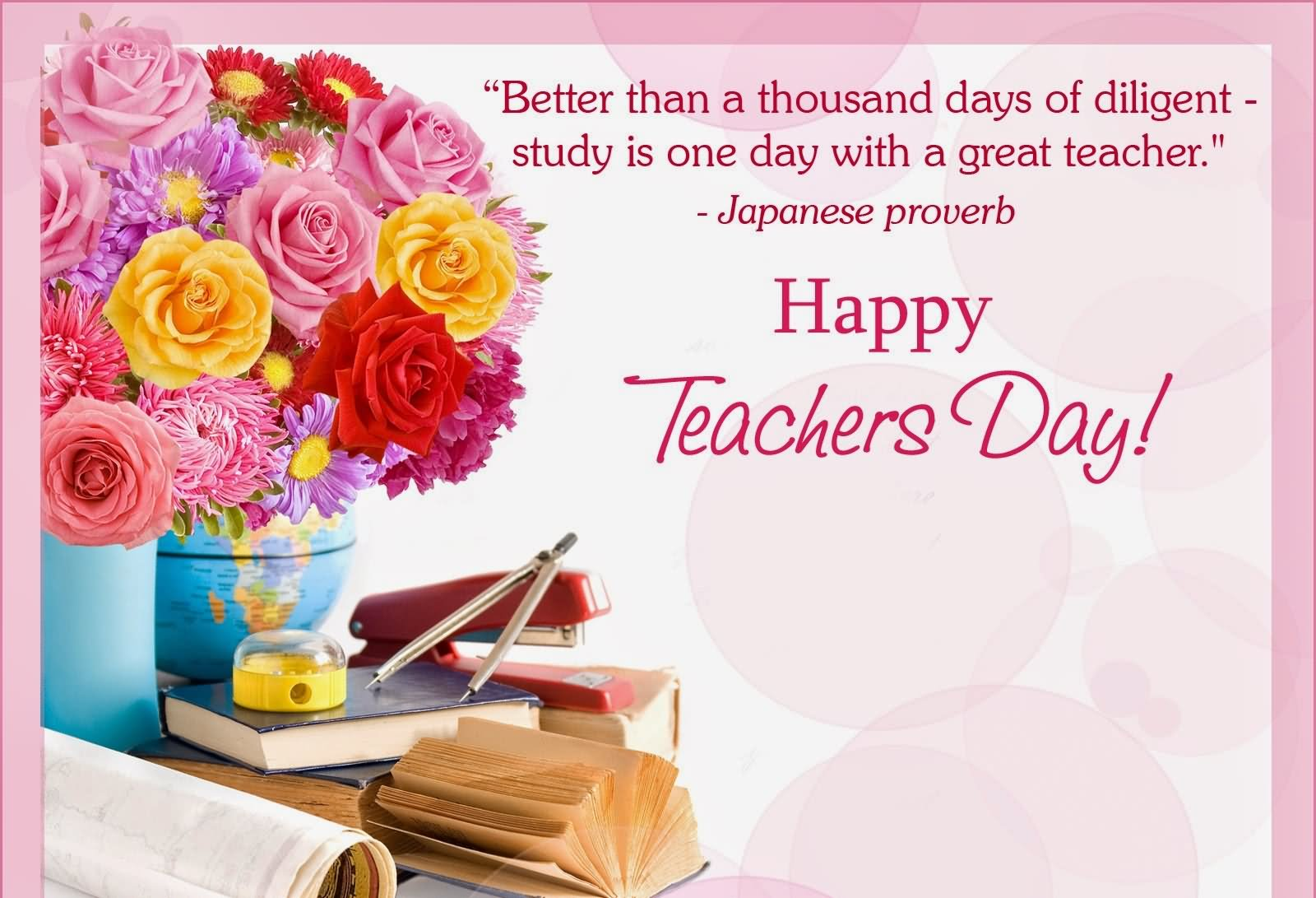 Teachers Day Card – How to Make A Homemade Teacher's Day Card