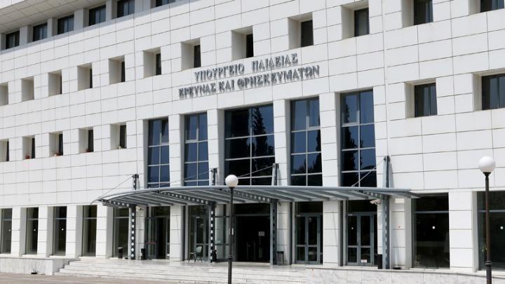 Κατατέθηκε στη Βουλή το νομοσχέδιο του υπουργείου Παιδείας
