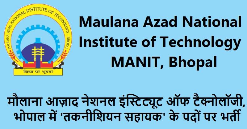 MANIT Recruitment 2019