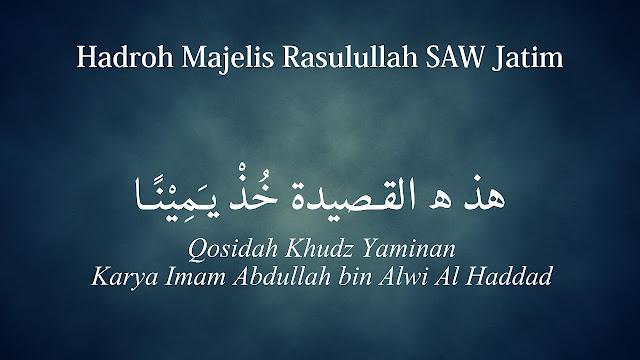 Lirik Syiir Qashidah Khudz Yaminan  - Arab, Latin dan Artinya