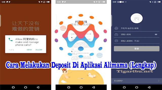 Cara Deposit Di Aplikasi Alimama – Menggunakan Apk Alimama untuk cari uang lewat internet memang sangat menggiurkan, bagaimana tidak? Hanya bekerja dari rumah bisa dapatkan uang banyak di aplikasi turunan dari perusahaan Alibaba ini.  Sejak meluncur pada tahun 2007 hingga saat ini perusahaan Alibaba yang didirikan oleh Jack Ma seorang konsisten untuk melebarkan sayap dari Aplikasi Alimama dengan tujuan dapat bersaing secara global dalam dunia bisnis pemasaran online.  Sistem pemasaran dalam bentuk afilasi yang ditawarkan pada Aplikasi Alimama sebenarnya memiliki tujuan utama untuk menaikkan brand setiap mitra nya yang turut menggunakan jasa Aplikasi Alimama atau sering dikenal dengan Apk Alimana ini.  Tetapi saat ini di Aplikasi Alimama melibatkan pihak ketiga untuk menjalin kerja sama yang baik dan lebih cepat pula meningkatkan brand setiap mitranya dengan tawaran yang menggiurkan bagi pihak ketiga, yaitu pihak ketiga dapat meraih penghasilan fantastis lewat kerja sama ini.   Pihak ketiga yang dimaksud adalah orang yang turut serta mencari keuntungan dengan penghasilan tinggi di Aplikasi Alimama ini. Seperti penjelasan kami di artikel tentang Aplikasi Alimama sebelumnya (Baca Pengenalan Alimama Disini), saat ini banyak orang yang bisa memanfaatkan aplikasi penghasil uang yang sangat populer ini untuk mencari penambahan uang yang cukup banyak hanya dengan HP android.  Apalagi dengan meningkatnya popularitas Aplikasi Alimama saat ini, pengguna Aplikasi Alimama pun terus menerus bertambah banyak meskipun syarat dan ketentuan di aplikasi ini harus terlebih dahulu melakukan deposit saldo untuk akun  yang sudah dibuat. Jadi bagi kamu yang sedang cari informasi terkait cara melakukan deposit di Aplikasi Alimama jangan sampai ketinggalan.  Kamu gak perlu bingung lagi cara melakukan deposit di Aplikasi Alimama karena memang di artikel ini akan kami ulas secara lengkap tutorialnya agar dapat membantumu cepat bisa melakukan deposit saldo di Aplikasi Alimama. Silahkan disimak 