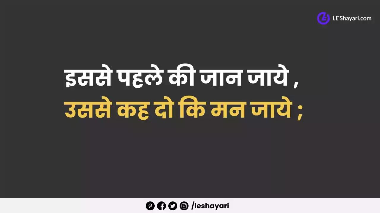 sad shayari for female and Girls in hindi