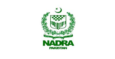 How to Apply in Nadra Jobs 2021 - NADRA Jobs Advertisement 2021