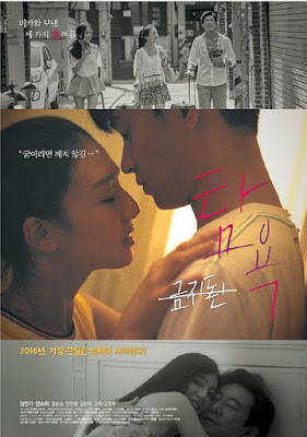 Download Film Korea Avarice (2016) HDRip 720p
