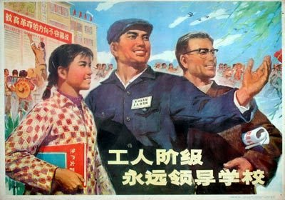 The Great Proletariat Cultural Revolution
