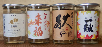 「松尾」「来福」「大杯」「一献」ひやおろしカップ酒
