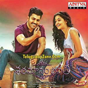 Shatamanam Bhavati Songs Download, Shathamanam Bhavathi Movie Songs, Shatamanam Bhavati Mp3 Songs Free Download, Shatamanam Bhavati Telugu Movie Songs, Download Sathamanam Bhavati Songs 2016, Shatamanam Bhavati Audio Songs,