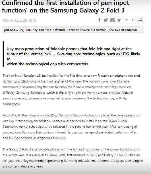 Galaxy Z Fold 3, Confirmed, South Korean, Etnews, Release Date, Features, Specs