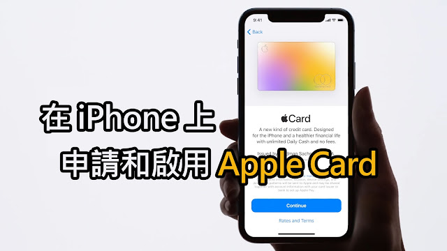 Apple Card Activates Webpages