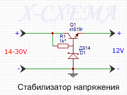Схема стабилизатора напряжения 9 вольт стабилизаторы напряжения всех марок