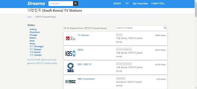 situs website streema korea