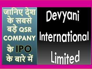 IPO Devyani International Limited | Largest KFC Pizza Hut, Costa Coffee Store Operator Files IPO