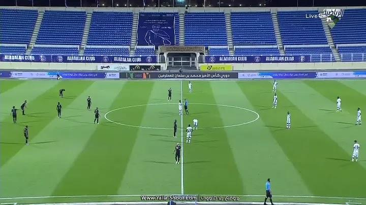 مشاهدة مباراة العدالة والوحدة بتاريخ 2020-08-20 كاملة الدوري السعودي