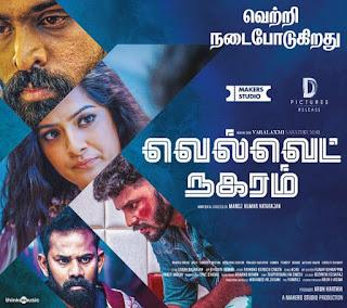 Velvet Nagaram Full Movie Download