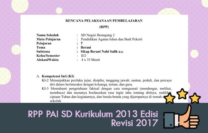 RPP PAI SD Kurikulum 2013 Edisi Revisi 2017