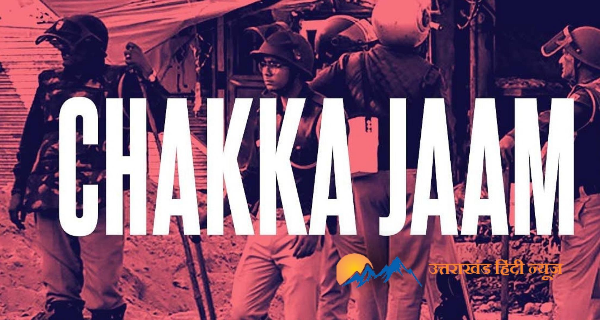 Chakkajam फोटो - प्रतीकात्मक